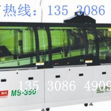 现货供应劲拓WS-350PC-B无铅波峰焊双波无铅波峰焊
