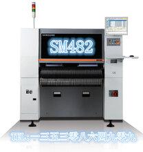 长期租售三星SM482多功能贴片机SMT贴装设备