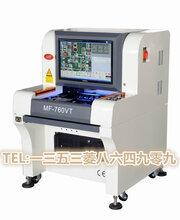 租售二手神州视觉AOI自动光学检测仪AOI检测机SMT检测设备