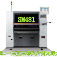 三星SM481高速多功能贴片机SMT设备