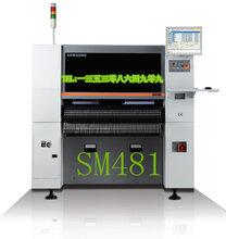 长期租售三星SM481多功能贴片机SMT设备