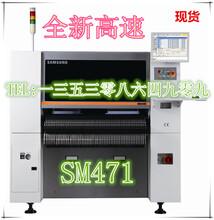 出租三星SM471高速贴片机SMT生产设备
