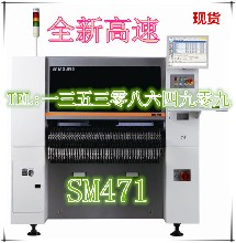三星贴片机三星SM471高速贴片机SMT生产设备