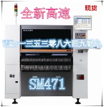 长期现货销售三星SM471贴片机三星高速贴片机SMT生产设备