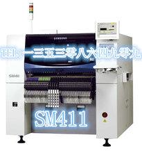 长期租售三星SM471高速贴片机SMT设备