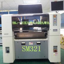 三星SM321中速贴片机SMT设备