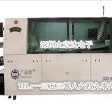 广晟德GSD-WD-300C无铅波峰焊锡炉