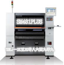 全国租售三星SM481PLUS高速多功能贴片机SMT设备