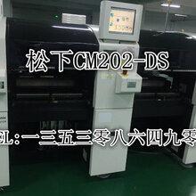 长期销售三星CP45FVNEO多功能贴片机三星贴片机