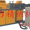 鋼筋加工機械設備,數控鋼筋調直彎鉤一體機