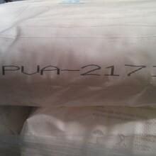 优质可乐丽聚乙烯醇PVA-217型胶黏剂进口可乐丽聚乙烯醇代理商