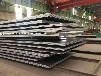 NM450耐磨板和NM450现货价格