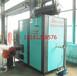 专用燃气锅炉生产厂家---山东鹏宇科技有限公司