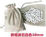 淄博腾翔派盘挞盘压石(拉口棉布袋)烘焙培训专用蒸汽石出口欧盟烘焙烤豆
