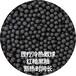 淄博腾翔远红外生物热敷陶瓷球成都热敷球大量现货批发热敷球厂家