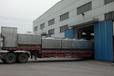 沸腾干燥机材质及沸腾干燥机特性