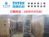 銅仁圖騰機柜代理商年底沖量促銷現貨上門