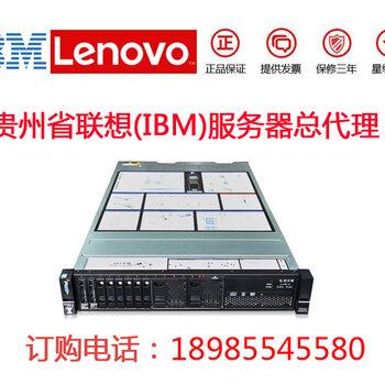 【遵义IBM服务器授权代理商经销商】-黄页88网图片