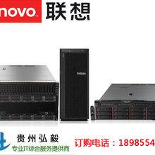 毕节联想SR550服务器专卖店现货促销