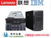 畢節IBM服務器專賣店_聯想服務器畢節代理商