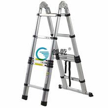 折叠伸缩梯子价格惠州6米折叠伸缩梯广州创乾折叠梯直销CQHM-6.2M伸缩图片