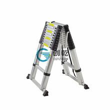 双面升降工程梯四米工程人字梯广州伸缩梯子厂家创乾CQHL-3.8+3.8M图片