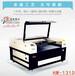 东莞佛山塑料纸箱非金属激光切割机小幅面激光切割机雕刻机
