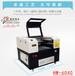 惠州汕头中山激光切割机亚克力激光加工设备工艺品激光雕刻机