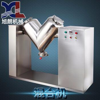 厂家制药厂食品厂大型V型混合机