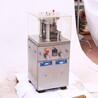 奶片压片机设备