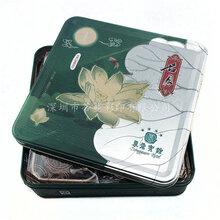 东芝uv平板打印机哪家比较好中秋月饼盒万能打印机性价比高设备