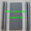 进口F08钨钢板材进口钨钢棒材进口钨钢长条北京钨钢批发