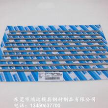 鎢鋼長條鎢鋼價格長期供應鎢鋼圖片圖片