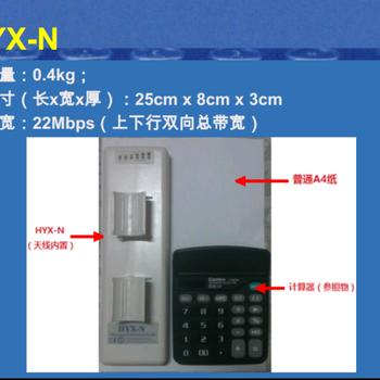 北京ifc大厦企业光纤宽带微波接入