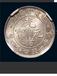 吉安钱币鉴定