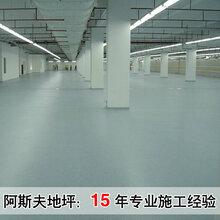 松江环氧地坪施工队