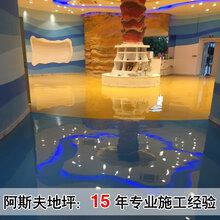 张江环氧地坪施工队