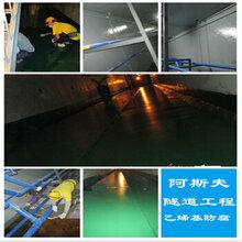 姜堰环氧自流平地坪公司厂家施工