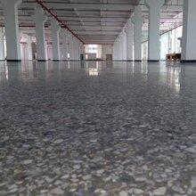 扬州环氧自流平地坪公司厂家施工