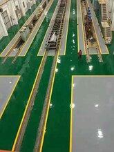 常州环氧自流平地坪公司厂家施工品质好