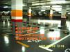 上海树脂地坪