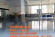 上海混凝土固化剂地坪