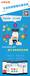 黑龙江餐饮管理软件点餐收银一体机微信点餐供应