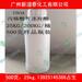 韩国KPX丙烯酸异冰片酯IBOA-uv单体-油墨胶粘剂原料大小包装
