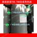 耐高温Solutia首诺T55therminol-55合成导热油T66/T55