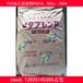 日本三菱ACR加工助剂P533J/P551A/P530A/塑化促进剂