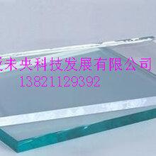 供應天津玻璃3-19mm超白玻璃加工生產制作圖片