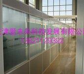 供应天津玻璃隔断加工安装厂家