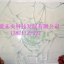 天津防爆玻璃加工厂家图片
