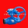 PQ340F蜗轮偏心球阀